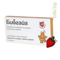 биогайа ягода, таблетки, дъвчене