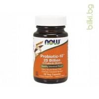 probiotic-10,концентрирани пробиотици,now foods,интестинална флора