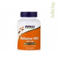 бетаин хидрохлорид,betaine HCl,now foods,648 мг,120 капсули