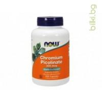 хром пиколинат,chromium picolinate,now foods,200 мкг,250 капсули