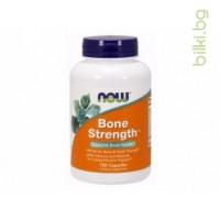 формула за костна система,костна система,bone strength,now foods