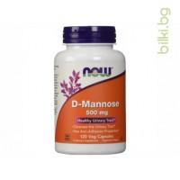 D-Mannose,д-маноза,now foods,уринарен тракт,инфекциите на пикучния мехур