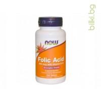 фолиева киселина,Folic acid,now foods, хранителна добавка
