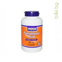 пантотенова киселина,Pantothenic Acid,now foods,пантотенова киселина,