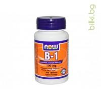 витамин B-1,тиамин,thiamine,now foods,ниацин,тиамин (b1),тиамин хидрохлорид