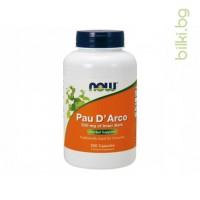 пау дарко,pau darco,now foods,капсули 100,250мг,най мощния антиоксидант