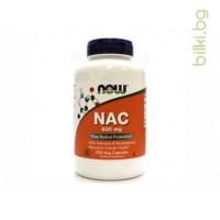 н-ацетил цистеин,N-Acetyl Cysteine,now foods,хранителна добавка