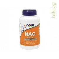 н-ацетил цистеин,N-Acetyl Cysteine,now foods,антиоксидантна защита