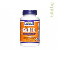 коензим Q10,дражета 30,400мг,коензим q10 таблеткихранителни добавки
