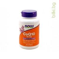 коензим Q10,,коензим q10 100 mg,коензим q30 капс,коензим q10 таблетки