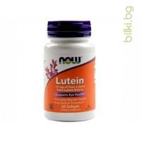 лутеин,lutein,лутеин естер,Lutein ester,now foods,дражета