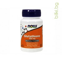 glutathione,глутатион,now foods,аминокиселина,клетъчен антиоксидант,