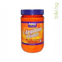 аргинин,аргинин действие,глутамин и аргинин,аргинин алфа кетоглутарат