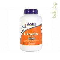 аргинин,аргинин действие,аргинин дозировка,аrginine,now foods
