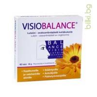 визиобаланс  за очите