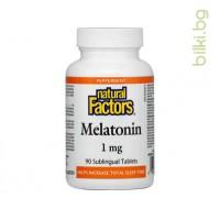 мелатонин, функция на съня, сън