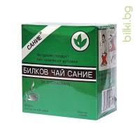 зелен чай с бамбук сание за отслабване