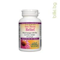sore throat relief, възпалено гърло, natural factors, таблетките за смучене
