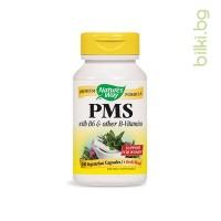 пмс,витамин в6, витамини група b, нормалното функциониране