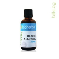 масло от черен кимион, биохерба, масло, черен кимион