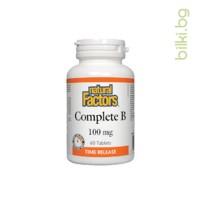 витамин в, комплекс, таблетки