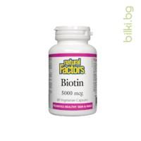 биотин, капсули