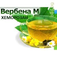чай хеморозан, вербена м