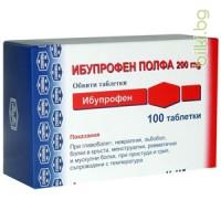 ибупрофен полфа