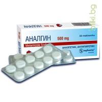 АНАЛГИН, ОБЕЗБОЛЯВАЩО, СОФАРМА, ТАБЛЕТКИ Х 20, 500 мг