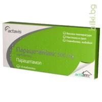 ПАРАЦЕТАМАКС 500 мг.х 10 - при простуда и грип