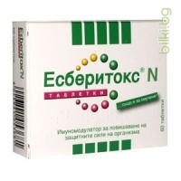 ЕСБЕРИТОКС N 60 таблетки - имуномодулатор