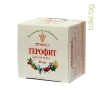ГЕРОФИТ ВЕНИ,  ХЕМОРОИДАЛЕН СПЛИТ, 35мл