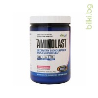 aminolast watermelon,аминокиселини