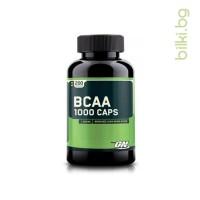 bcaa 1000,аминокиселини