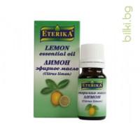масло от лимон етерика