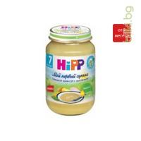 хип био супа зеленчукова с пиле