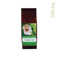 гръден чай лукс, българска билка