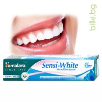 Паста за зъби,  Sensi-White, Хималая, чуствителни зъби, избелваща паста, Хималая цена, Хималая действие