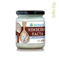 КОКОСОВА ПАСТА 100% смлян суров кокос, 250гр
