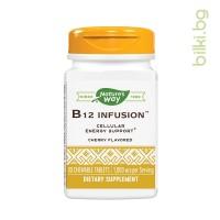 витамин в12,метилкобаламин,витамин, в12, vitamin b12 цена