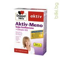 ДОПЕЛХЕРЦ АКТИВ, менопауза, ХИАЛУРОНОВА киселина, витамин В комплекс, витамини менопауза, лекарство менопауза, добавка менопауза