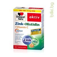Допелхерц актив, Цинк, Хистидин, Витамин С, вит с, възстановяванеслед боледуване, витамини, минерали, възстановянане на организма, именитет, именна система, имунна защита,