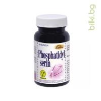 фосфатидилсерин, капсули