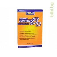 витамин B12,Instant Energy,B-12,now foods, витамин b12 противопоказания