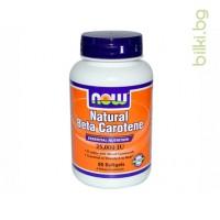 now foods,витамин А,Бета Каротин,Beta Carotene,бета каротин натурал