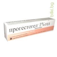 прогестогел гел, прогестогел, прогестерон, хормонален продукт