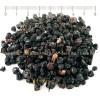 черна боровинка билка, Черна боровинка цена, чай от червена боровинка за бъбреци
