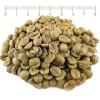 сурово кафе на зърна, арабика, Coffea Arabica, зелено кафе на зърна цена