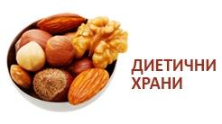 Диетични храни, здравословни храни