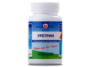 уретрин, purevital, против инфекции на уринарните канали, капсули, уретрит лечение с билки